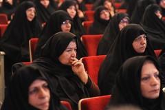 بنیاد فرهنگی اجتماعی زنان و امور خانواده